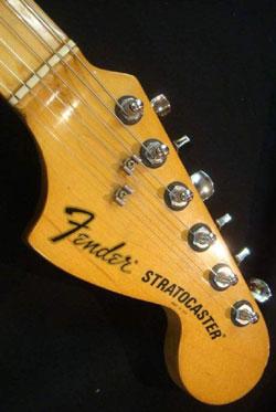 guitar strat
